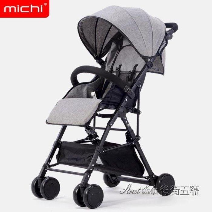 嬰兒推車超輕便攜可坐可躺摺疊高景觀嬰兒童車寶寶BB手推傘車igo