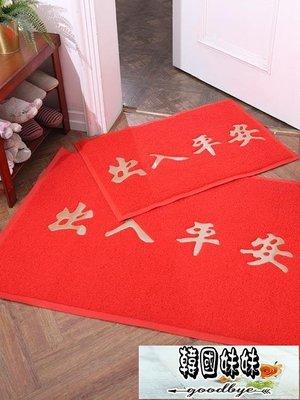 紅地毯星期歡迎光臨電梯地墊防滑進門迎賓...