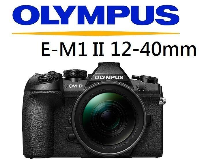 名揚數位 OLYMPUS OM-D E-M1 Mark II 12-40mm F2.8 公司貨保兩年 登錄送禮8/31止
