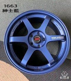 【超前輪業】 類RAYS TE37 17吋鋁圈 5孔114.3 藍 特價 3200