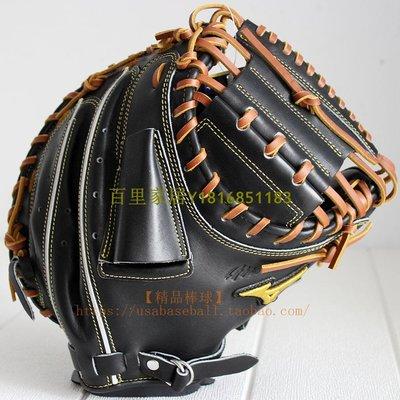 百里家居日本美津濃Mizuno Pro最上級硬式小牛皮捕手棒球手套