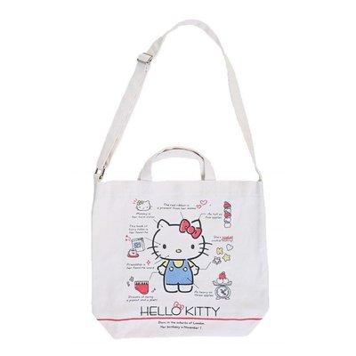 41+ 現貨不必等 Y拍最低價 日本正版 Hello Kitty 凱蒂貓 米白色 帆布兩用 肩背包 側背包 小日尼三