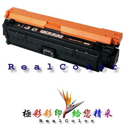 極彩 HP CP5225 CP5225n 5225n 黑色環保匣 CE740 CE740A 307A 740A