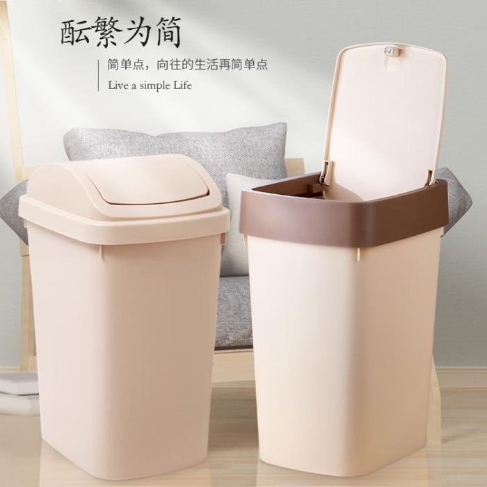 手垃圾桶家用衛生間大號創意有帶蓋客廳廁所臥室廚房垃圾筒箱