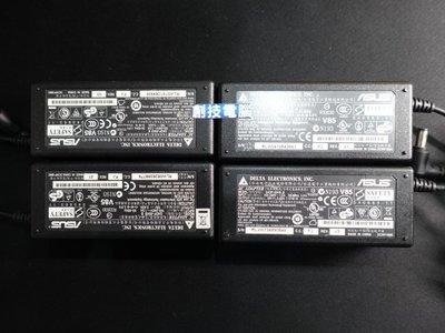 [創技電腦] 華碩 原廠變壓器 型號:SADP-65KB B 規格:19V 3.42A 二手良品 實品拍攝 F122