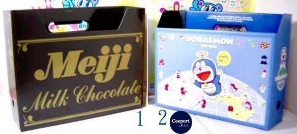 一番街*日本帶回*小叮噹,明治巧克力文件盒~單件價