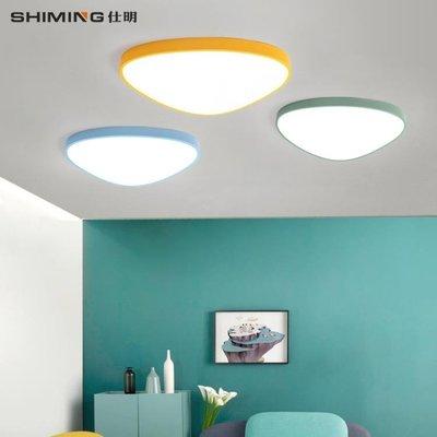 馬卡龍燈具現代簡約led吸頂燈臥室客廳燈個性餐廳過道走廊入戶燈T
