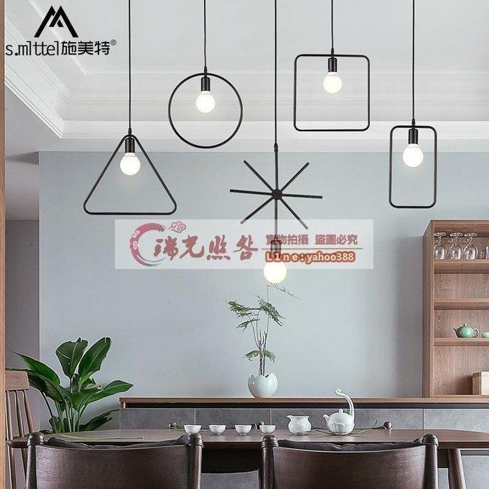 「光影光陰」創意北歐餐廳吊燈現代簡約吧臺床頭書房餐吊燈鐵藝單頭小吊燈
