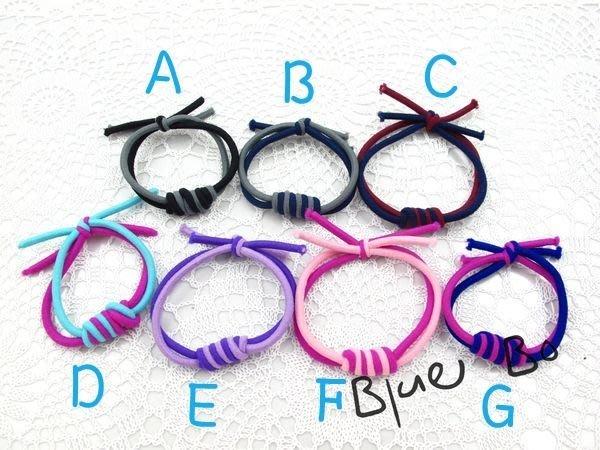 ~*BlueBo*~韓版  基本款  雙色繞結彈性髮束  橡皮筋   髮飾/綁綁