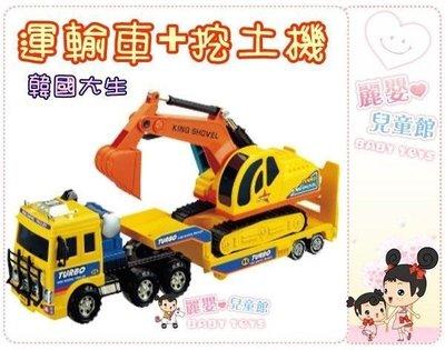 麗嬰兒童玩具館~韓國大生專櫃磨輪工程車-工程運輸車+挖土機怪手ds-919