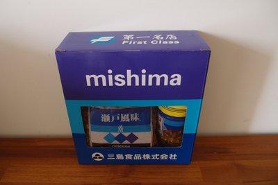 第一名店-濑戶風味芝麻香鬆家庭號(45公克)+濑戶風味芝麻香鬆家庭包(250公克)