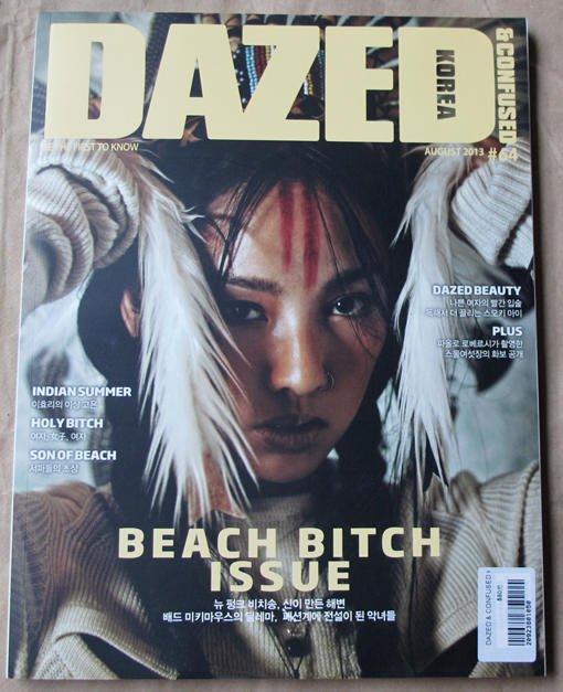 韓國流行時尚雜誌 DAZED & CONFUSED KOREA 13年8月號