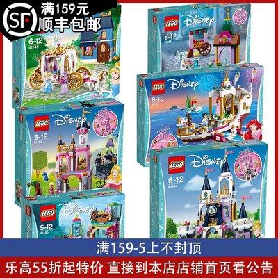 樂高LEGO迪士尼41146灰姑娘城堡41152睡美人41155艾莎41153愛麗兒