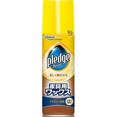 【JPGO日本購】日本製 莊臣 pledge 家具.木製品護理噴蠟清潔噴霧 220ml#445