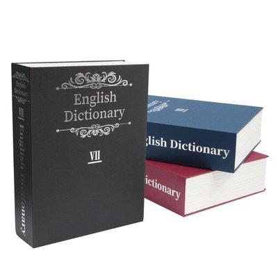 【TRENY直營】書型保險箱-大型 偽裝書型 私房錢 金庫 珠寶盒 字典 3604