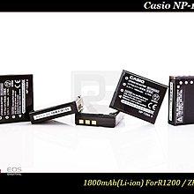【限量促銷 】全新原廠Casio NP-130A 公司貨鋰電池 EX-ZR1200 / EX-ZR1500