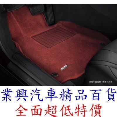 TOYOTA Previa 2.4L / 3.5L 2012-18 尊榮立體汽車踏墊 高級地毯 尊貴奢華 (RW13BF)