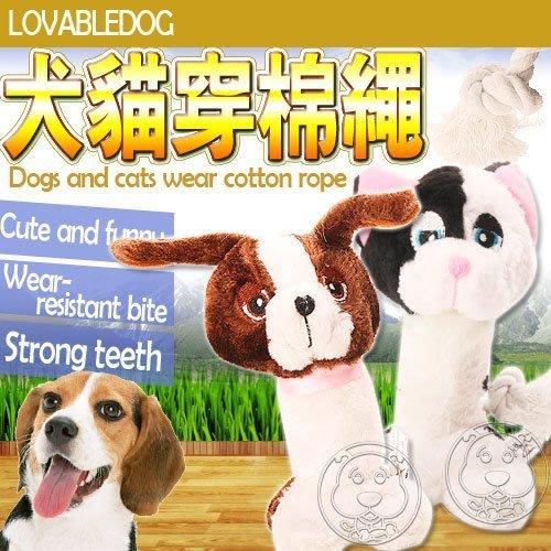 【🐱🐶培菓寵物48H出貨🐰🐹】LOVAB》狗臉貓臉寵物玩具 (陪伴寵物無聊時光) 特價69元