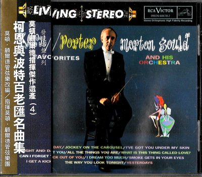 Kern&Porter Favorites / Morton Gould & His Orchestra