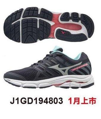 正翰棒壘---MIZUNO 美津濃 WAVE EQUATE 3 女慢跑鞋 J1GD194803