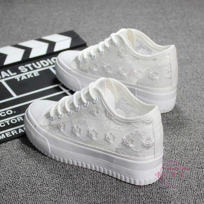 夏季白色簍空透氣帆布鞋女內增高蕾絲網鞋 3色 低幫休閒厚底鬆糕鞋 35-40