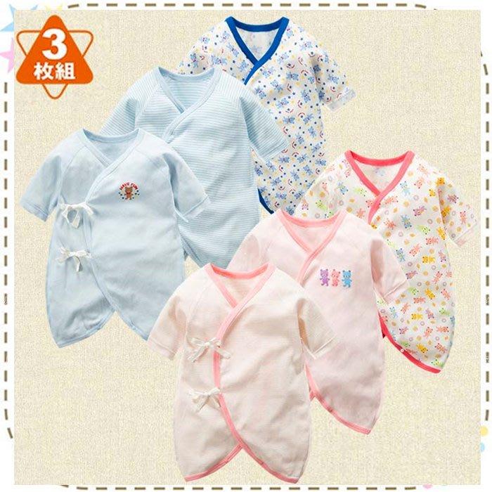 貝克比比屋☆日單 3件組蝴蝶衣/新生兒肌著/寶寶連身衣/新生兒蝴蝶衣
