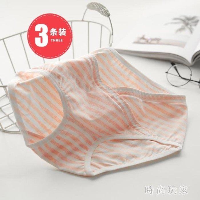 中大尺碼 孕婦內褲懷孕期透氣低腰大碼產婦內褲孕產婦通用 ZB858