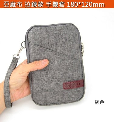 【GooMea】3免運 Huawei華為榮耀V10 5.99吋 拉鍊款 亞麻布 手拿袋 手拿 頸掛 灰色