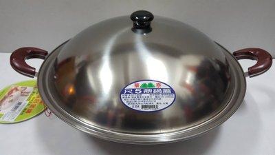 哈哈商城 台灣製 尺4 雙耳 陽極 鍋 + 尺5 304 不鏽鋼 蓋 ~ 炒菜鍋 爐 餐具 碗 盤 食譜 煎 煮 炒鍋