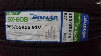 [平鎮協和輪胎]南港SONAR SX-608 205/55R16 205/55/16 91V 裝到好台灣製17年25週