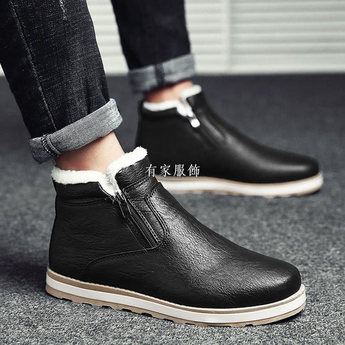 有家服飾冬季雪地靴防水短靴棉靴正韓男鞋子冬天加絨保暖棉鞋馬丁鞋男靴子