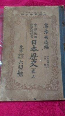 大草原典藏,日本百年書本,特價一天