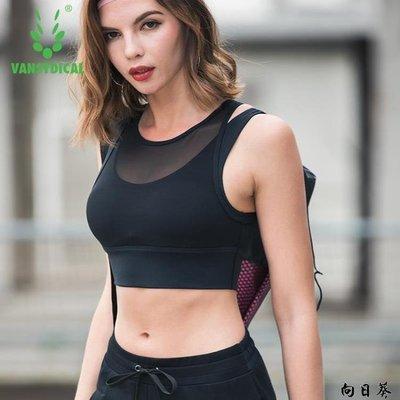 運動文胸女防震聚攏定型內衣跑步健身防下垂背心網紗美背運動bra
