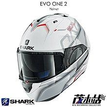 ❖茂木站 MTG❖法國 SHARK EVO - ONE 2 可樂帽 汽水帽 後掀固定式 輕量化。Keenser 白銀紅