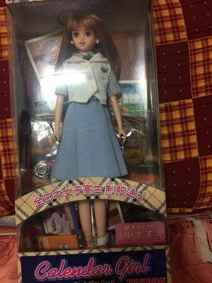 ╭°☆珍妮娃娃☆°╮全新特價【1997全日本女子高生制服通】9月