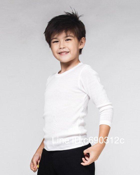 日本製 男女童衛生衣 日本兒童衛生衣 羊毛混 日本內衣 保暖 日本 兒童 男女童兼用 日本兒童內衣 可機洗