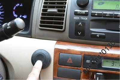 Bluetooth Hands Free Audio Receiver for CAR - 車載藍芽免提音樂接收器 - S06162
