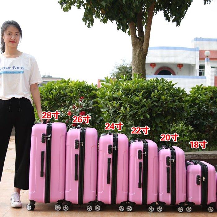 旅行拉桿箱 登機 韓版20寸行李箱女萬向輪拉桿箱24男學生密碼箱26大容量旅行皮箱28