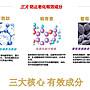 活酵母·逆齡修護面膜乳