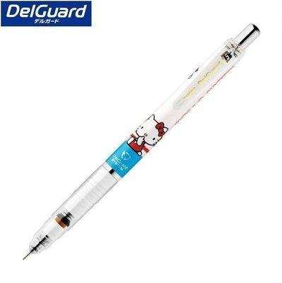 【簡單旅行屋 JP】現貨 日本 三麗鷗 HELLO KITTY 凱蒂貓 筆芯防斷 0.5 自動 鉛筆 白色