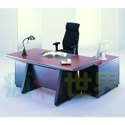 《瘋椅世界》OA辦公家具全系列 高級木製主管桌 EN-220 (董事長桌/老闆桌/辦公桌/工作桌)