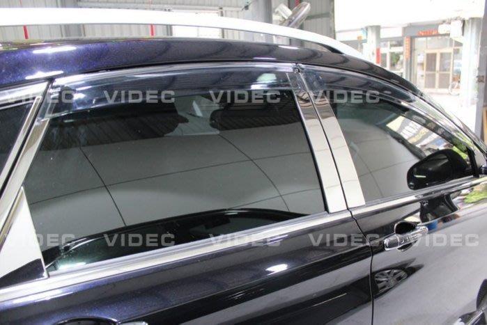 大台北汽車精品 納智捷 LUXGEN U6 卡扣式 鍍鉻晴雨窗 一組四片 台北威德
