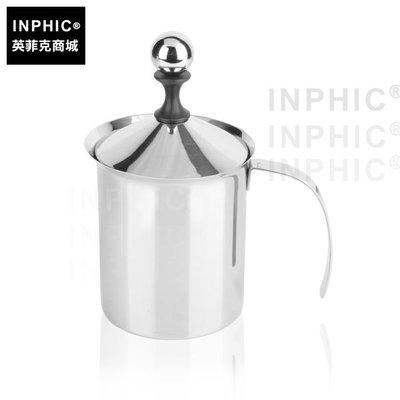 INPHIC-牛奶不鏽鋼家居打奶泡器拉花式打泡器加厚咖啡_agKF