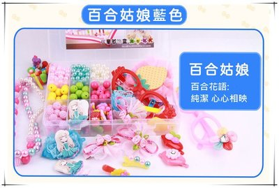 首飾盒 兒童串珠玩具 手工串珠子 女孩...