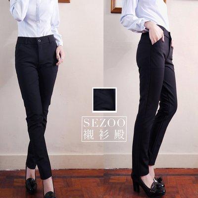 修身顯瘦直筒彈性伸縮女OL西裝褲 可繫皮帶款《SEZOO襯衫殿 高雄店家》058008907