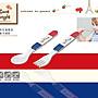 (503S) 法國熊兒童餐具『 兒童叉組匙』《Mi...