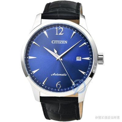 【柒號本舖】 CITIZEN星辰大錶徑機械皮帶男錶-深藍 # NJ0110-18L