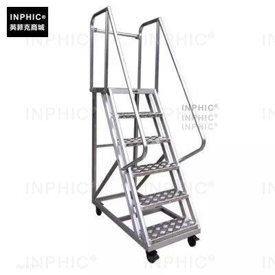 INPHIC-專業定製梯台階梯工作臺扶手梯鋁梯工程梯平臺梯登高車_S00061C