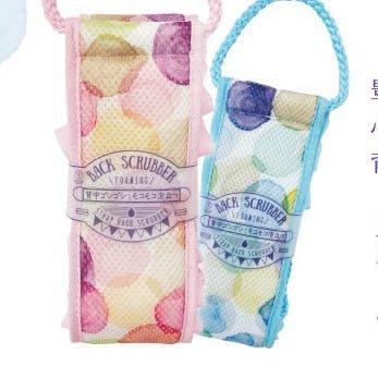 日本進口~快速起泡 刷背澡巾