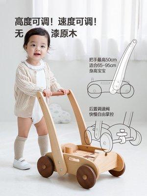 學步車寶寶多能功學步推車周歲禮Toddler Walker,New Baby Gift,Blocks